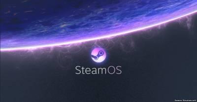 Steam OS от Valve   Стим ОС
