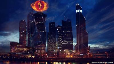 Око Саурона в Москве!