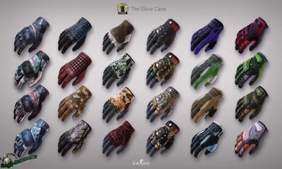 CS GO: перчатки, The Glove Case и изменения на картах Train и Dust 2