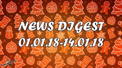 News Digest: 01.01.2018 - 14.01.2018