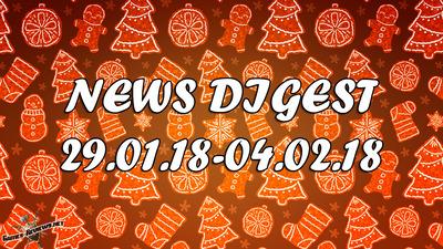News Digest: 29.01.2018 - 04.02.2018