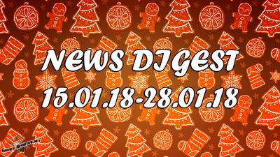News Digest: 15.01.2018 - 28.01.2018