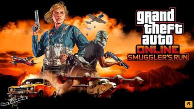 В GTA Online появился режим в стиле PUBG