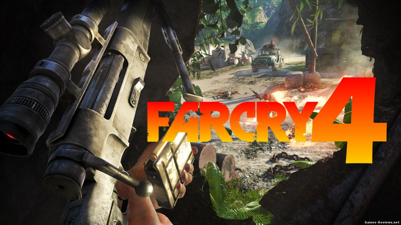 Far Cry IV: Красиво, динамично, ожидаемо