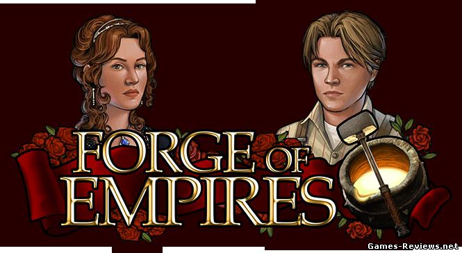 Производство ресурсов в игре Forge of Empires