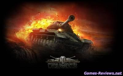 Танкуем бортом правильно - World Of Tanks