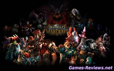 Как отдалить камеру в World of Warcraft?