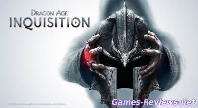 Dragon Age: Inquisition. «О том, как непросто быть Инквизитором»