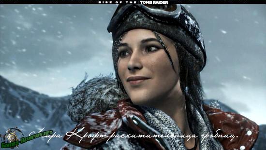 Rise of the Tomb Raider. Гардероб...