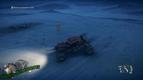 Как в Mad Max обезвредить минные поля?