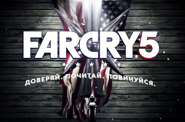 Far Cry 5. Горы Уайттейл, сюжетное задание «Пропавшие без вести»
