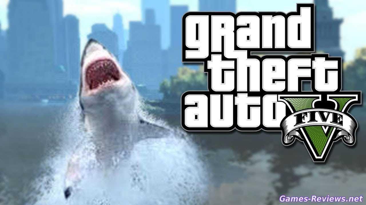 Как в ГТА 5 охотиться на акул?