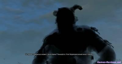 Ведьмак 3 Мастер Арены | Как отправить Улле на тот свет?