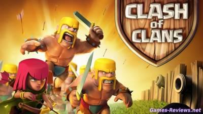 Как фармить в Clash of Clans?